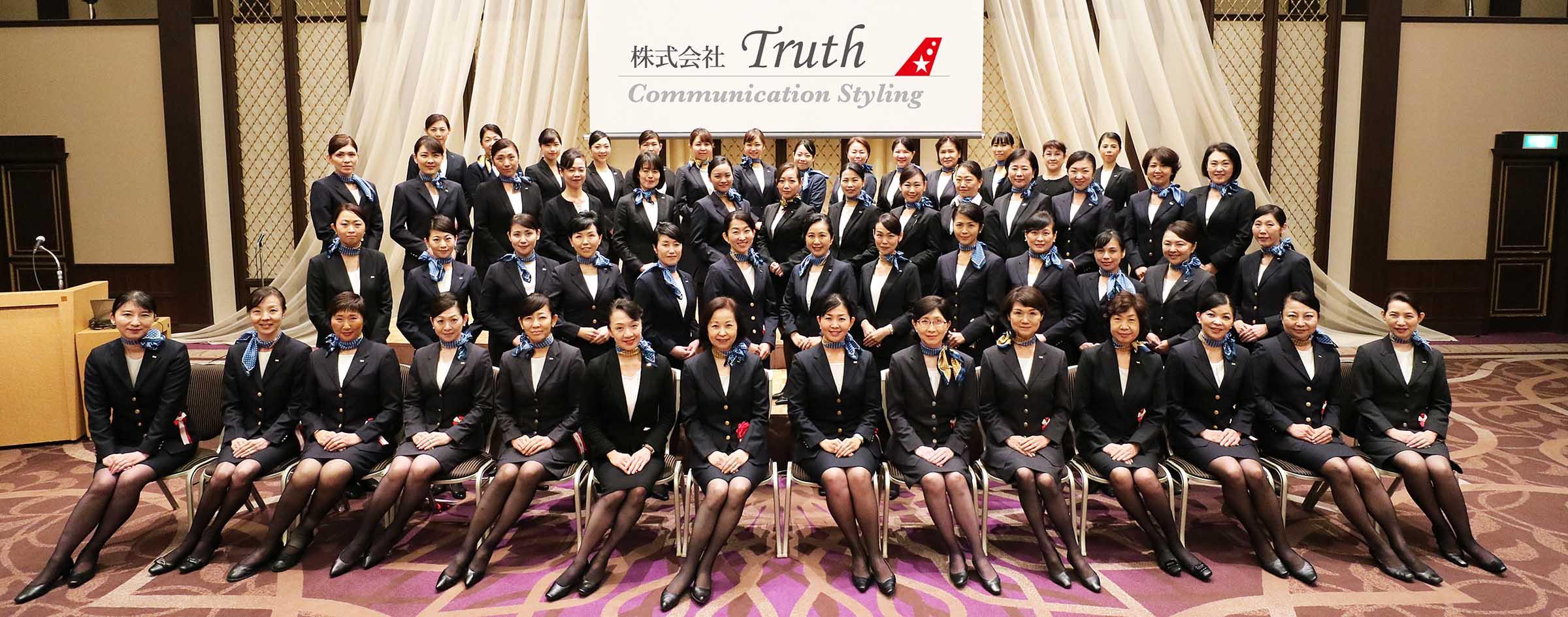 株式会社Trurh